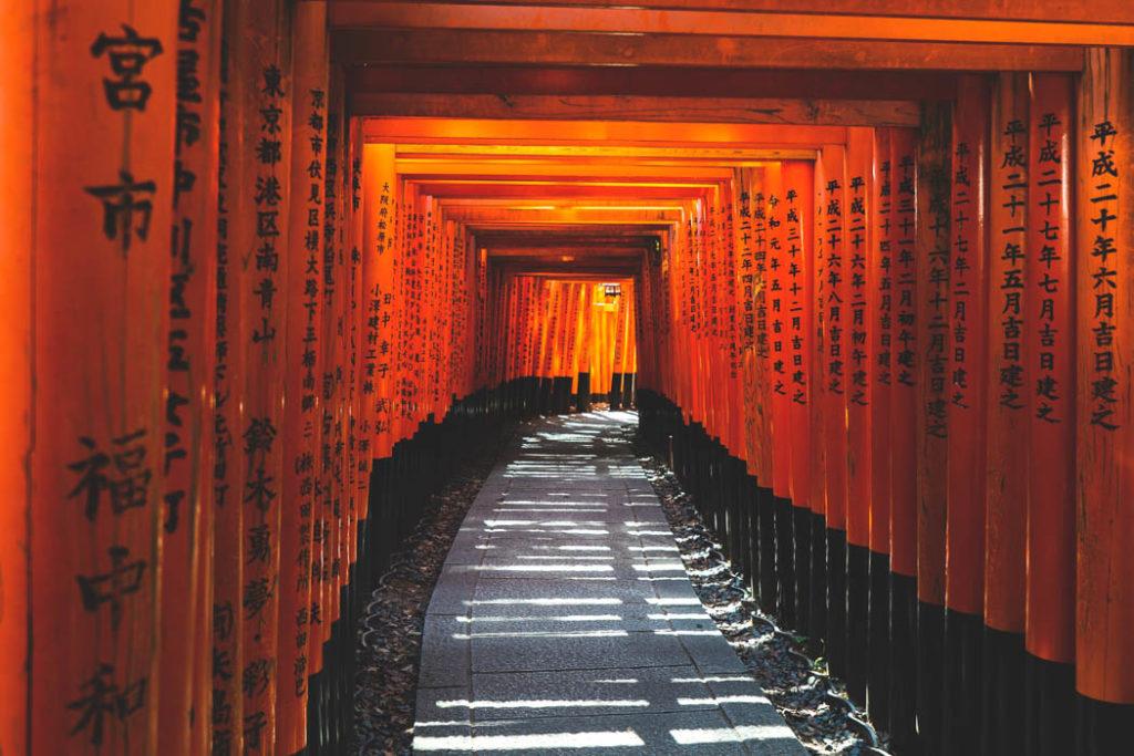 Kyōto Weg zum Fushimi Inari Taisha
